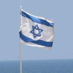 Israel's flag (photo courtesy of Wikimedia Commons)