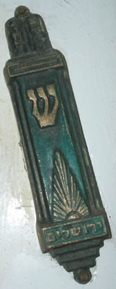 Jewish Symbols In The Home Nsw Board Of Jewish Education