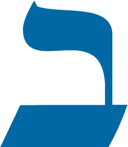 Bet (Hebrew Letter)   NSW Board Of Jewish Education