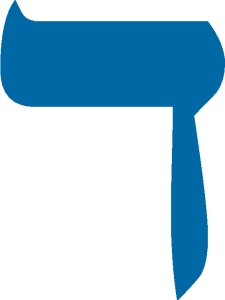 Dalet (Hebrew Letter)   NSW Board Of Jewish Education