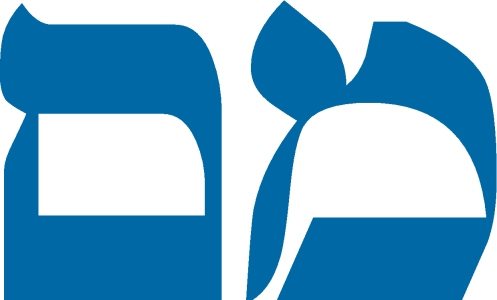 Image result for image of the hebrew word water