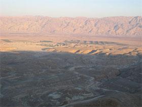 Arava_280x210px_wikimedia