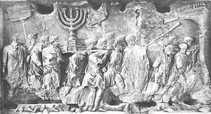 The Arch of Titus in Rome portrays the Temple in Jerusalem being looted in 70CE by Roman soldiers
