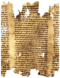Part of the Isaiah Scroll, one of the Dead Sea Scrolls found at Qumran near the Dead Sea and which are the oldest surviving Jewish religious texts