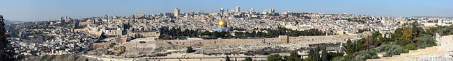A panoramic view of the modern city of Jerusalem