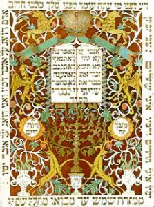 An elaborate Mizrach featuring the 10 Commandments