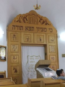 The Ark in a synagogue is dressed in white for the High Holydays, including Rosh HaShanah.