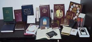 a selection of siddurim (Jewish prayer books)