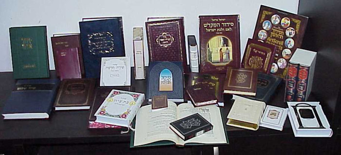 a selection of siddurim (Jewish prayer books)