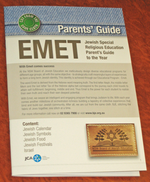 bje-parents-guide-1