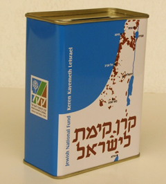 Traditional Jewish homes have at least one charity box (pushka in Yiddish). Above is a JNF 'blue box', perhaps the most popular type in modern times; the JNF arranges for volunteers to come twice a year to collect the funds donated.