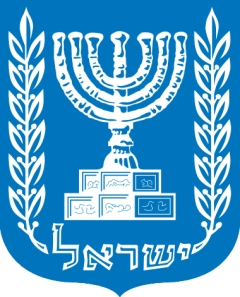 Israel's official emblem incorporates an image of the menorah, the candleabra from the ancient Temple in Jerusalem, and indicates the importance of Jewish tradition in the State of Israel
