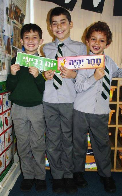 emet-school-hebrew-2