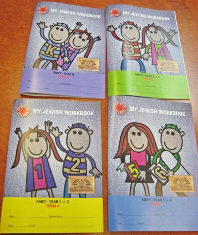 emet-student-workbook-1