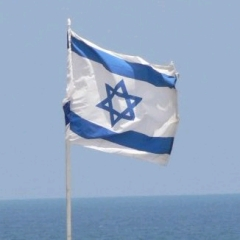 Israel's flag (photo courtesy of Wikimedia Commons)