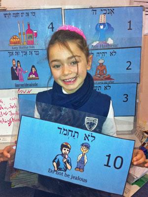 judaism-kids-4