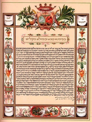 An illustrated ketubah (Jewish marriage contract) setting out the terms of the marriage