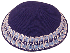 A typical crocheted kippah with a border or edge pattern