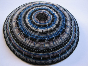 Crochet Patterns For Yarmulke : How to Crochet a Kippah - NSW Board Of Jewish Education