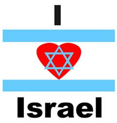 loveIsrael