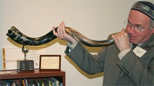 The horns of some exotic animals may also be used to make a shofar