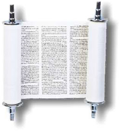 The Torah is the foundation of Judaism. In synagogues it is still read according to tradition from hand-written scrolls such as this one