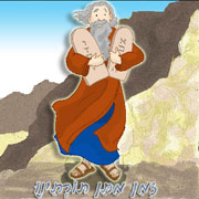 Moses10Commandments_180px
