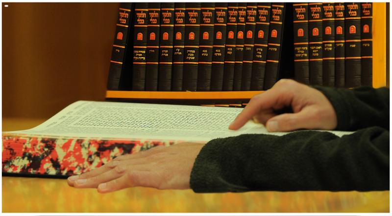 TalmudStudy2