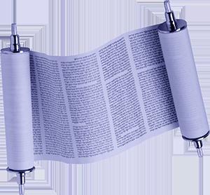 An open Sefer Torah (Torah scroll)
