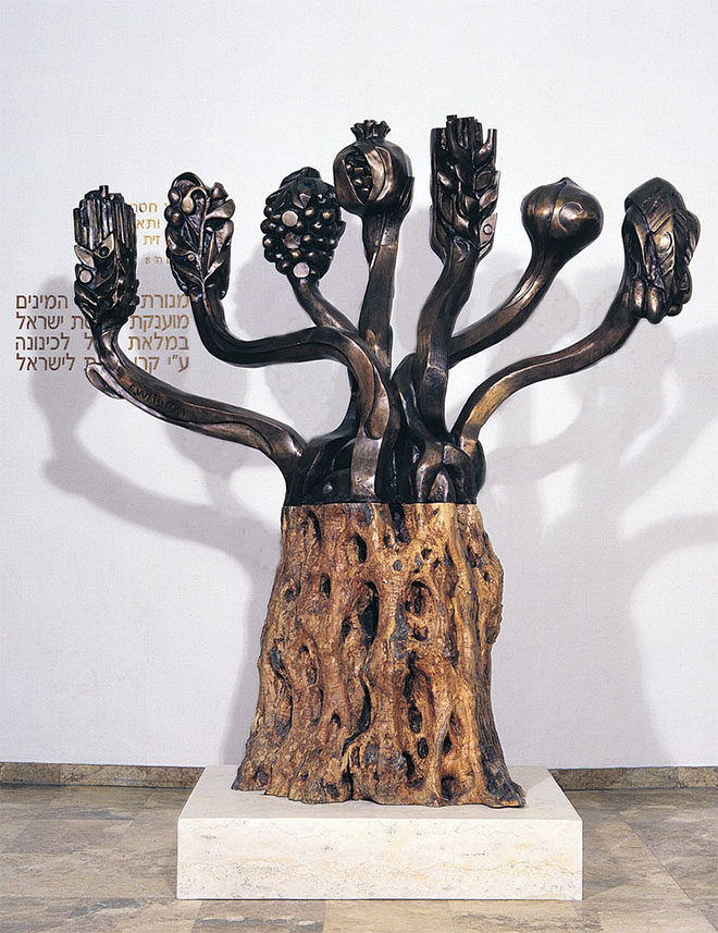 A sculpture of the Seven Species on display at the Knesset (Israel's parliament house)