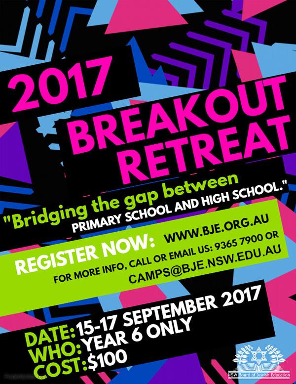 BreakoutRetreat2017