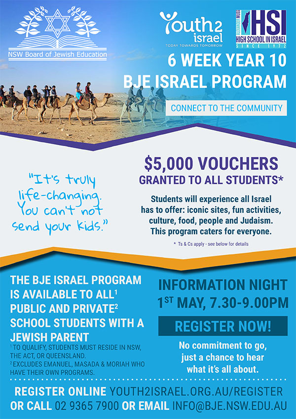 poster for the Israel Program Information Evening on 1 May 2018, 7.30-9.00pm