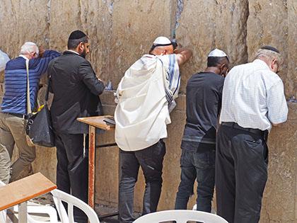 Yom Yerushalayim (Jerusalem Day) 2