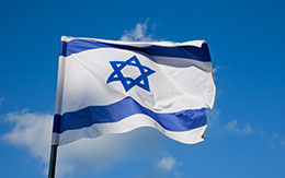 Yom haZikaron (Israel's Day of Remembrance) 1