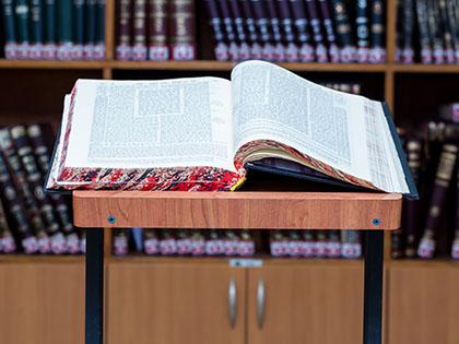The Talmud 1