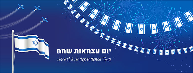 a banner celebrating Yom HaAtzma'ut, Israel's Independence Day