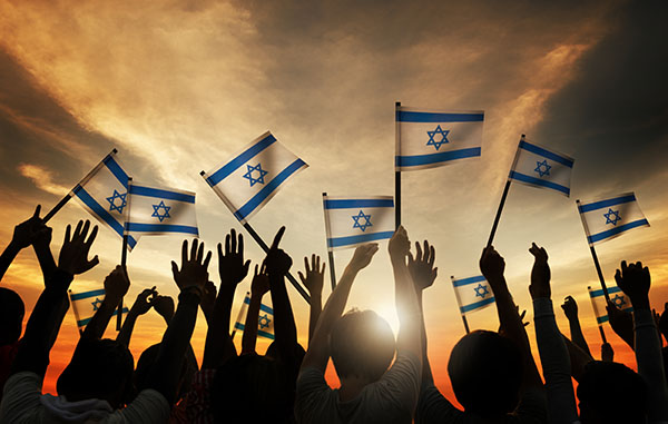 Yom HaAtzma'ut (Israel's Independence Day) 1