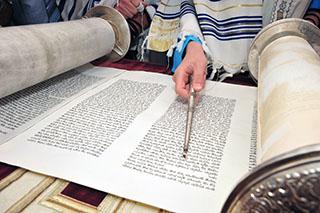 The Torah 1