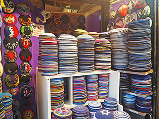 How to Crochet a Kippah 1