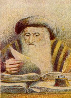 Rabbi Shlomo ben Itzhak (Rashi) 1