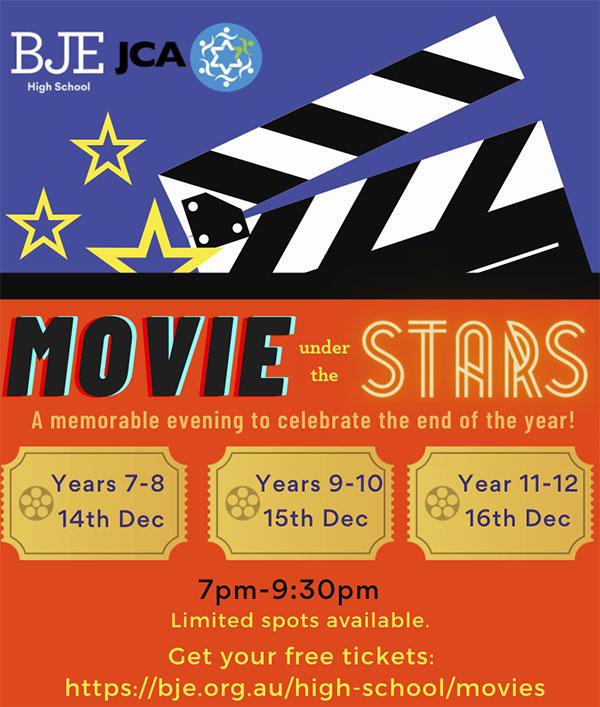 Movie Night Registration 1