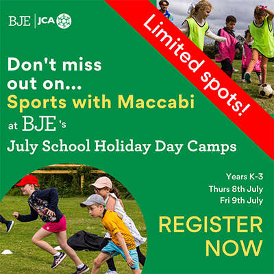 July Day Camp for Years K-3 2