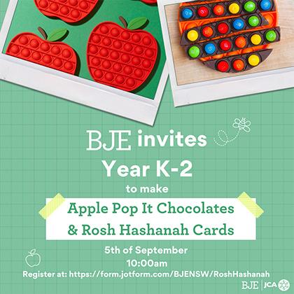 K-6 Rosh HaShanah Activities 1